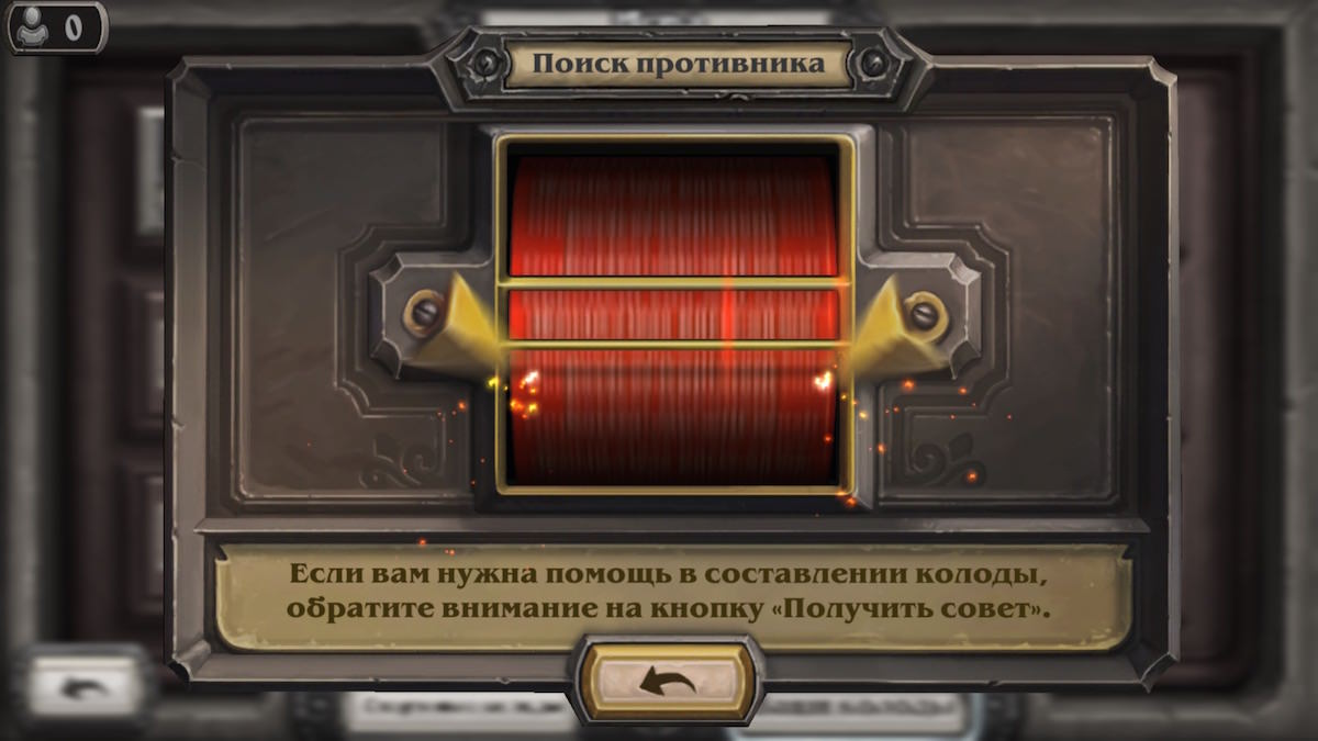 HearthStone Russia iPhone 6 Plus 5s 5 iOS 8 Smart Android 3