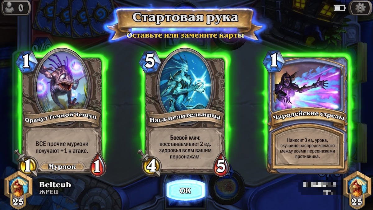 HearthStone Russia iPhone 6 Plus 5s 5 iOS 8 Smart Android 5