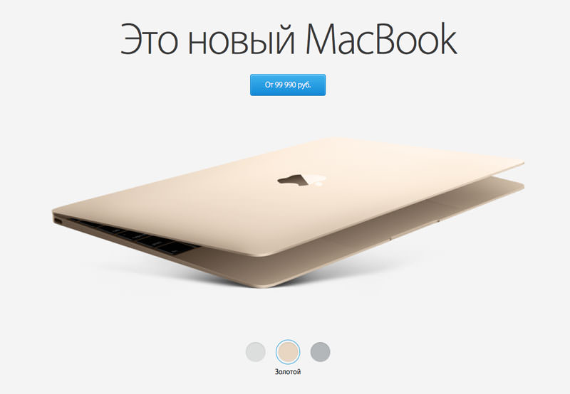 MacBook Russia Apple OS X Buy Review 12 Super 2