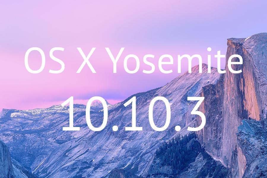 Apple выпустила финальную версию OS X Yosemite 10.10.3 с приложением «Фото»