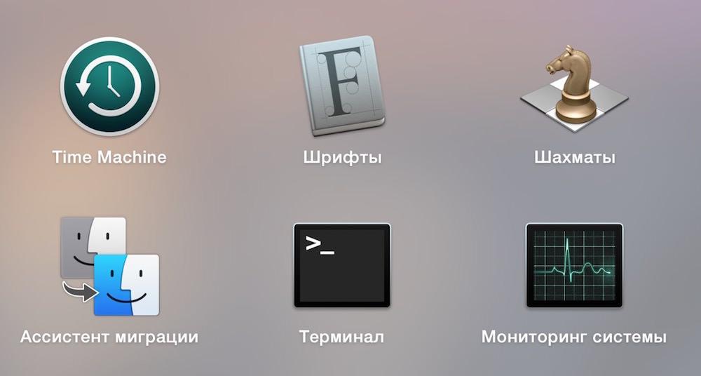 OS X скрытые файлы Yosemite Mac инструкция Russia 4