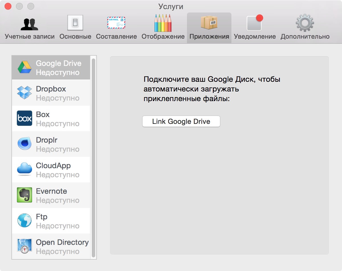 airmail 2 review os x mac russia update yosemite mail 4
