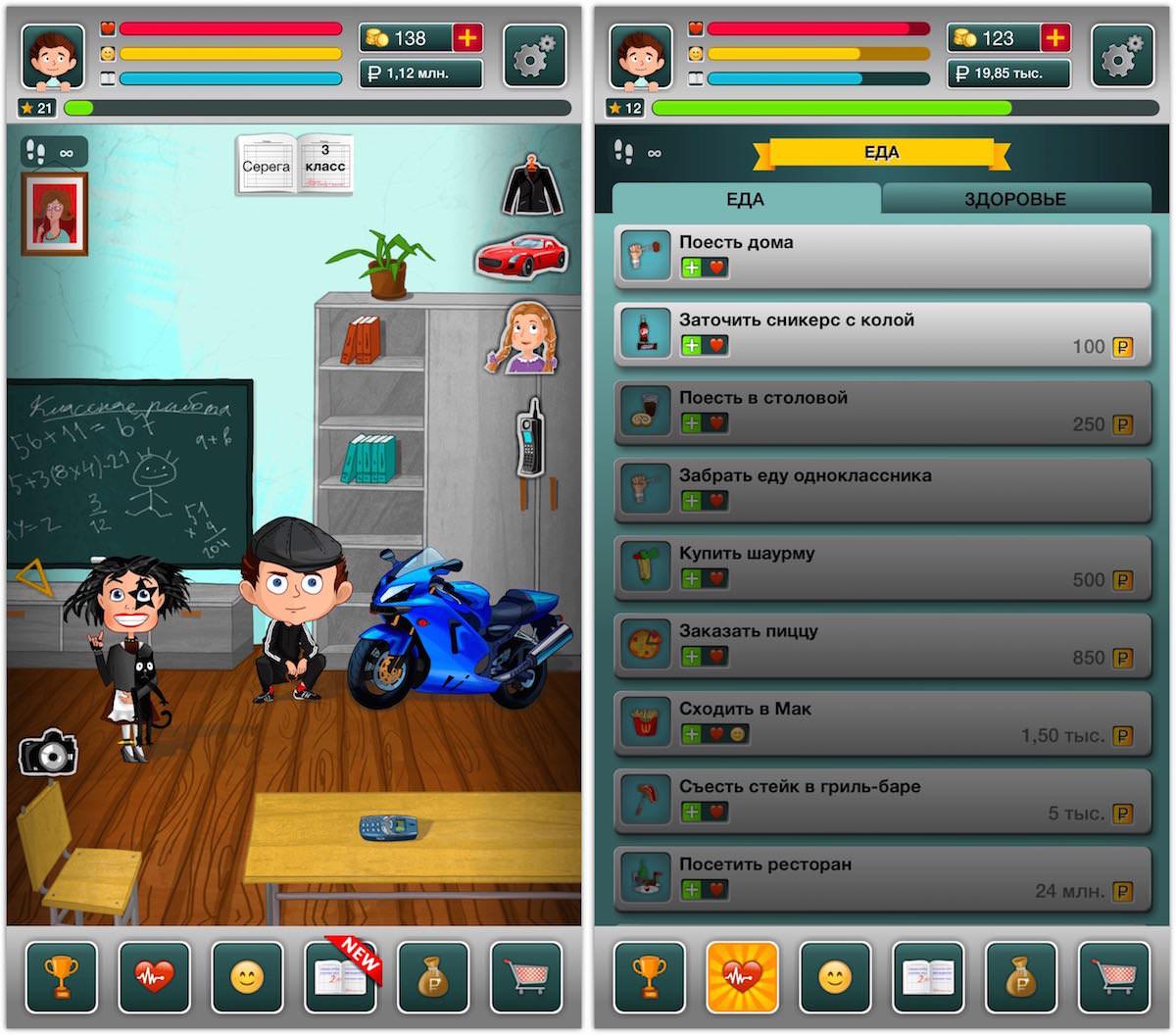 школьник симулятор Russia iOS iPhone iPad App Store 0