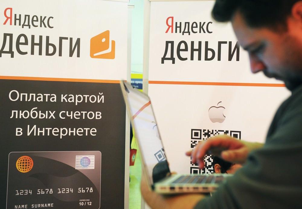 yandex money russia touch ID iphone ipad 2