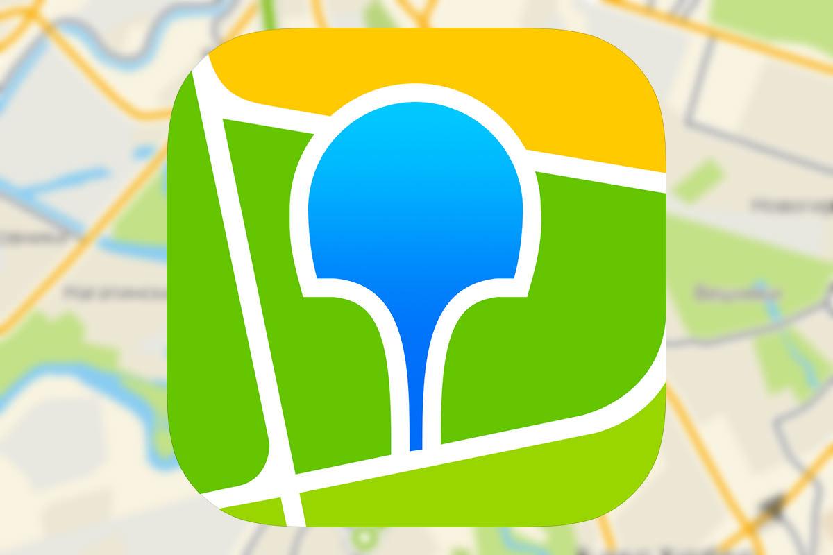 Картографический сервис 2ГИС для iOS обновился и получил новый дизайн