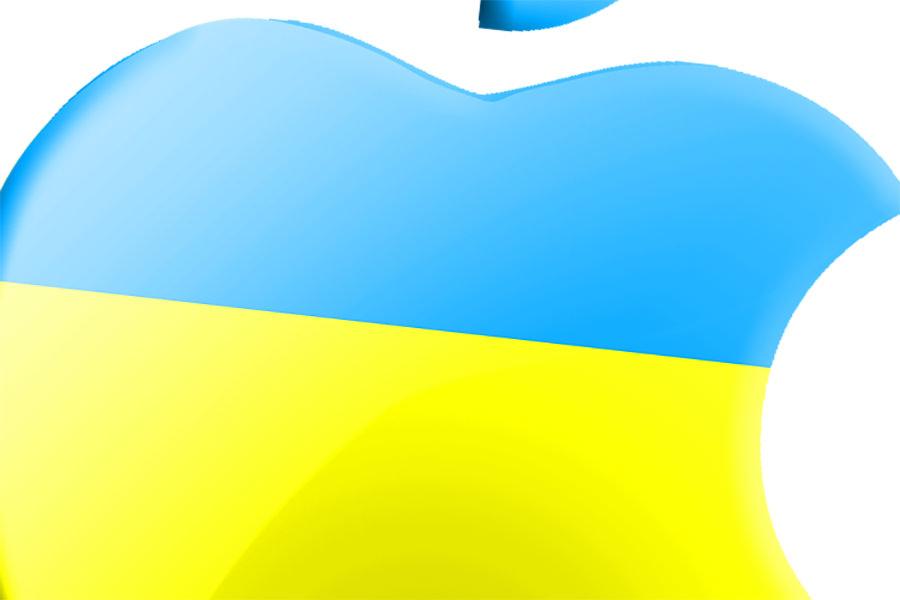 Apple локализовала App Store на украинский язык
