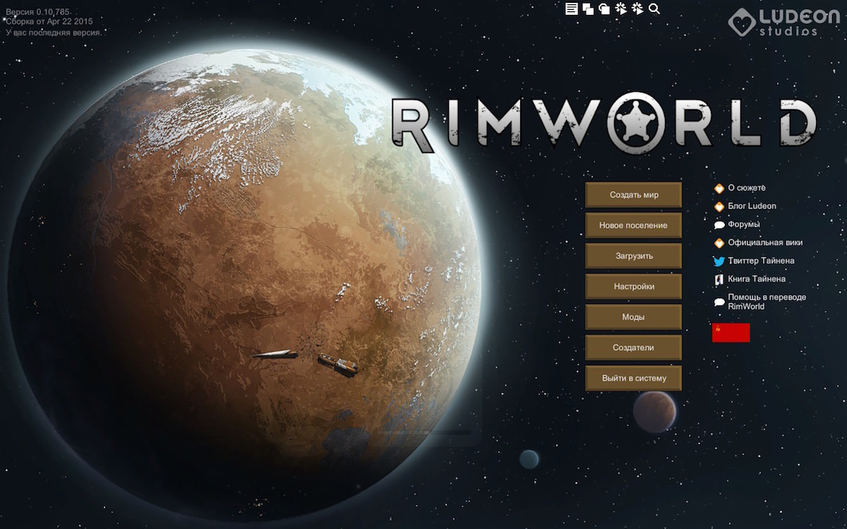 RimWorld Mac Windows Russia Mod alpha 1