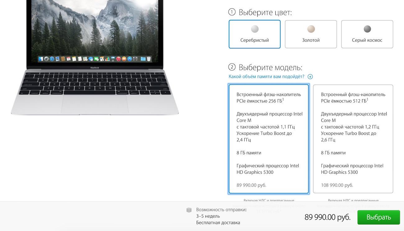 macbook-gal-3