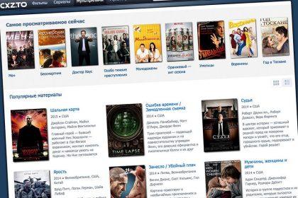 скачать программу для скачивания и просмотра фильмов
