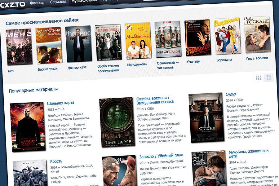 Лучший способ смотреть сериалы и фильмы на iPhone и iPad без джейлбрейка