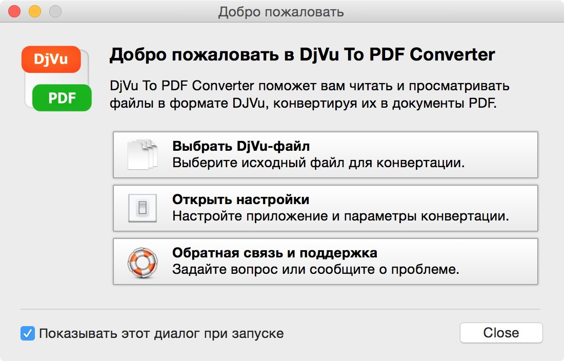 DJVI to PDF Mac App Store OS X Yosemite El Capitan 0