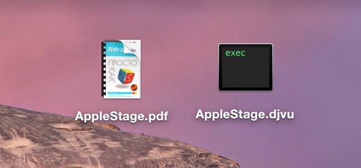 DJVI to PDF Mac App Store OS X Yosemite El Capitan 2