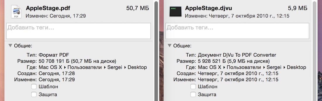 DJVI to PDF Mac App Store OS X Yosemite El Capitan