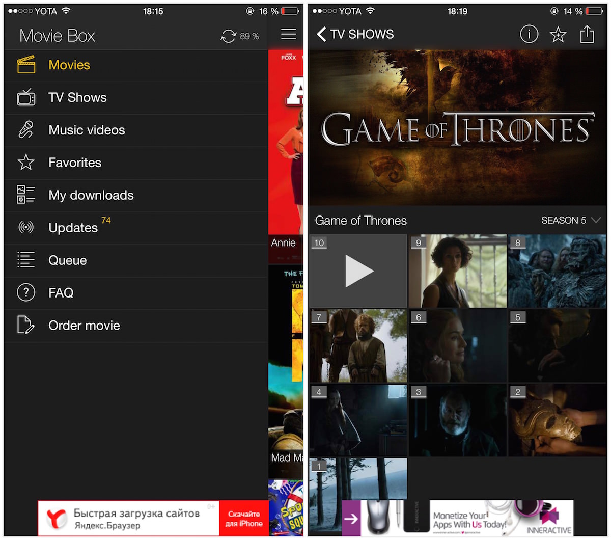 Movie Box iOS 9 iOS 8 1