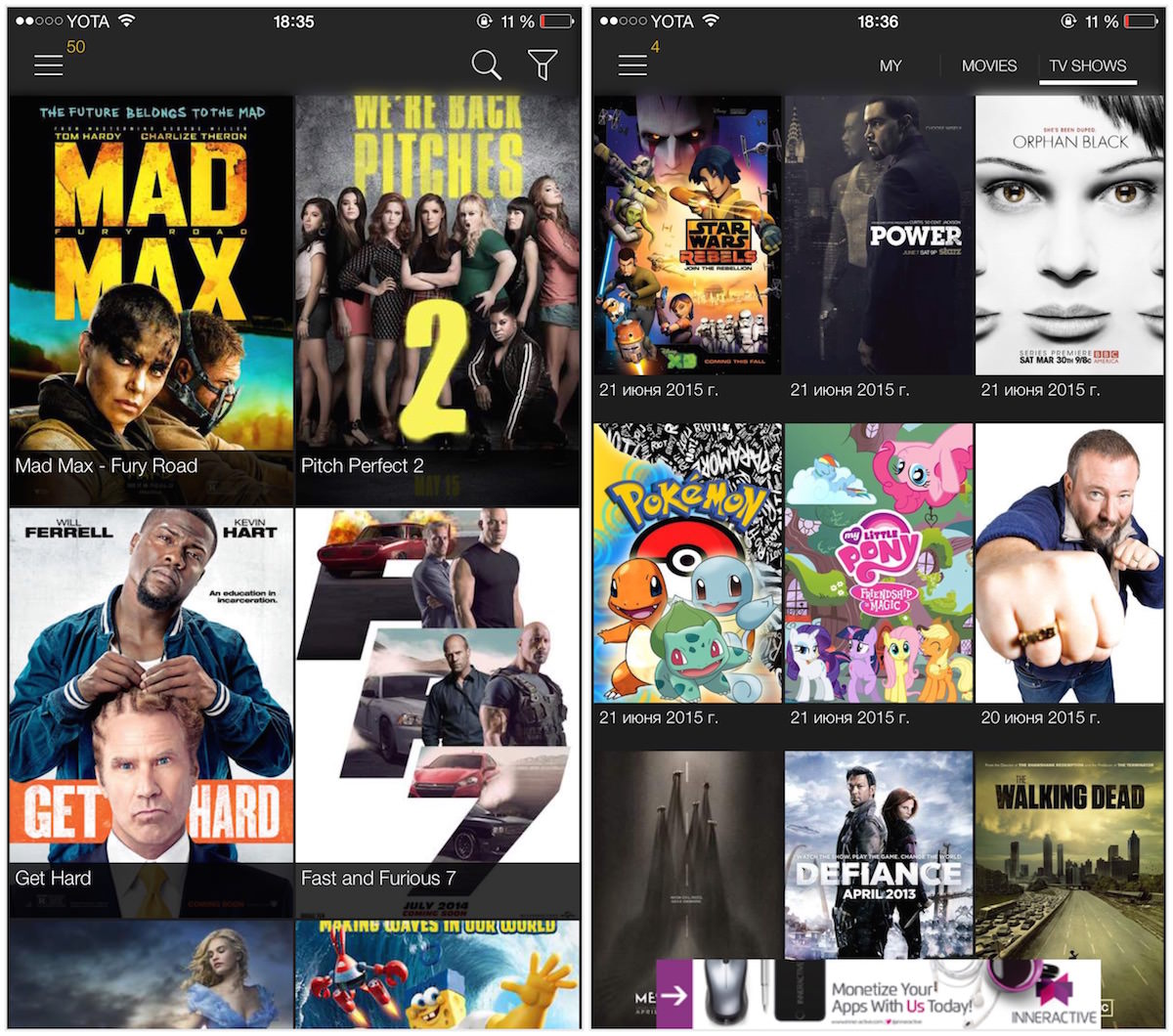 Movie Box iOS 9 iOS 8 4