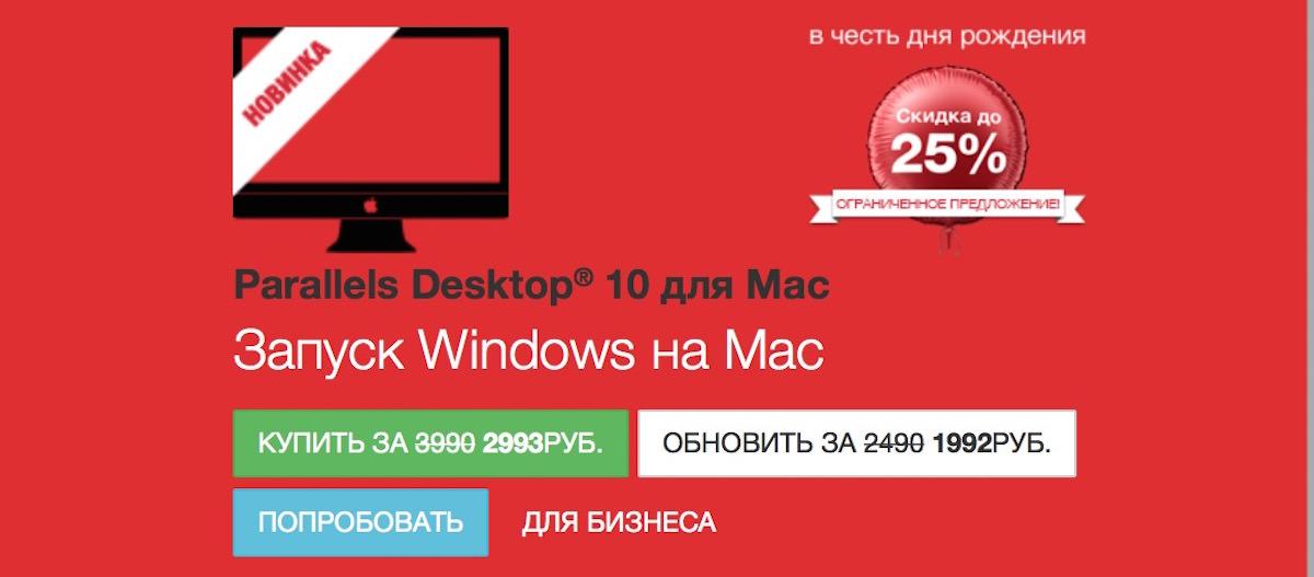 Скачать Mac OS на компьютер