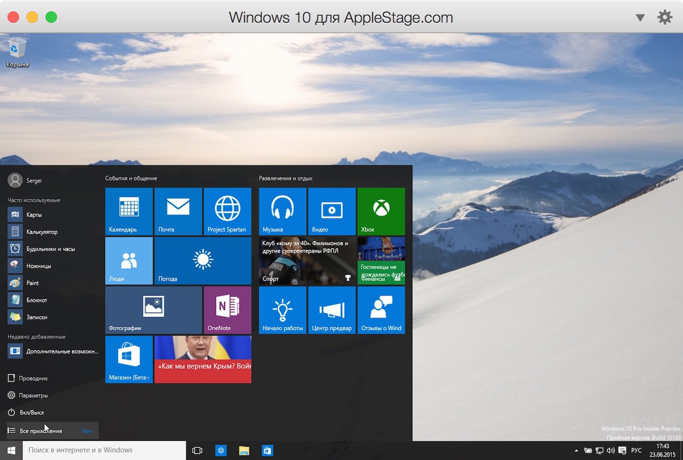 Windows 10 Mac
