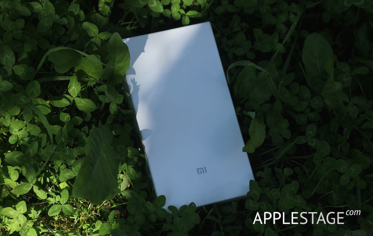 Xiaomi Mi Power Bank 16000 mAh Review AppleStage 0