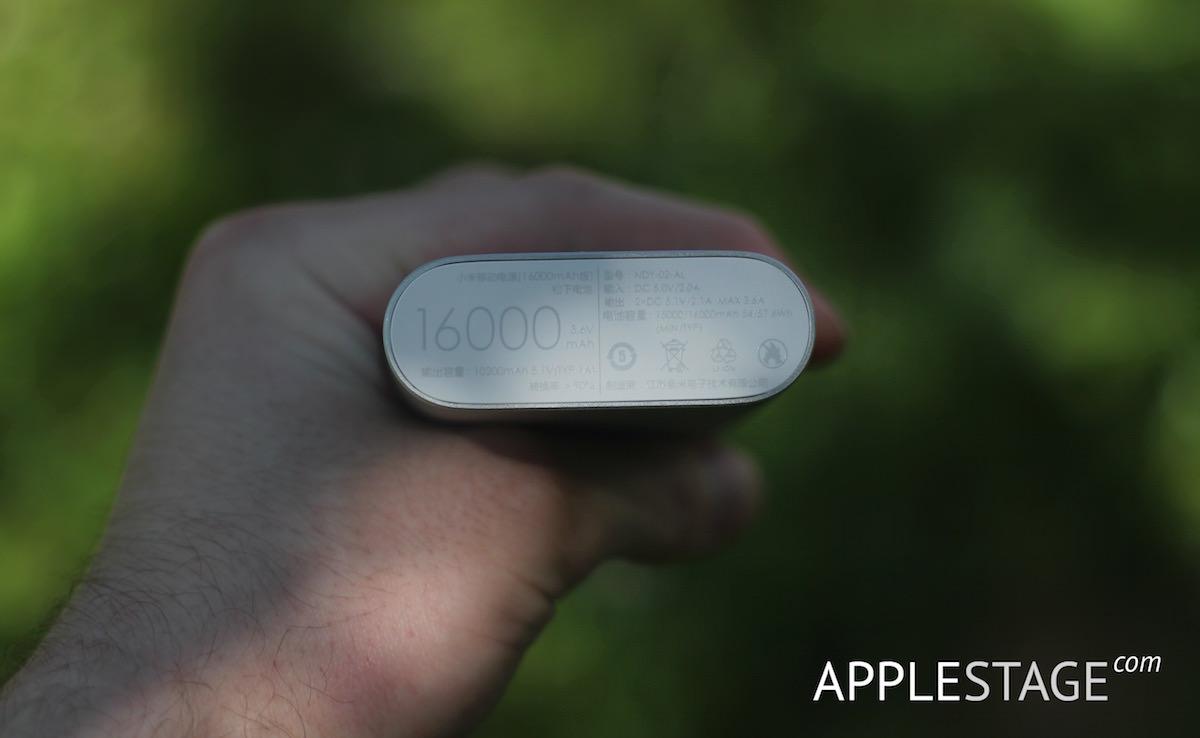 Xiaomi Mi Power Bank 16000 mAh Review AppleStage 2