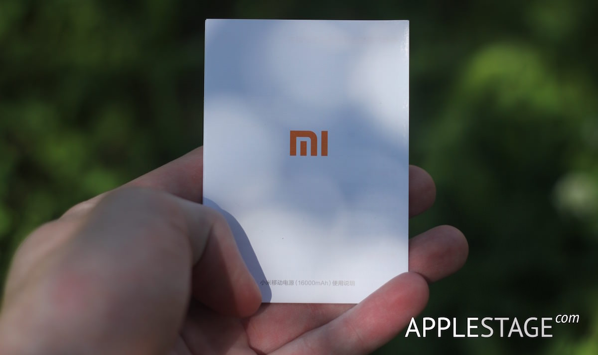 Xiaomi Mi Power Bank 16000 mAh Review AppleStage 3