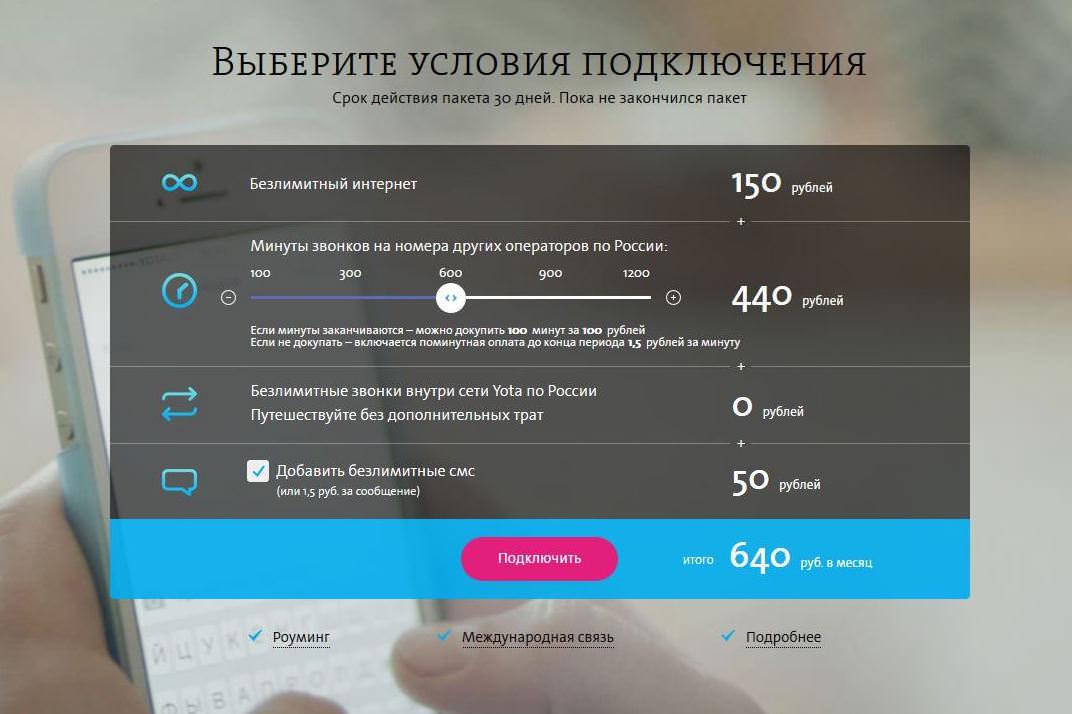 Yota Mobile 2