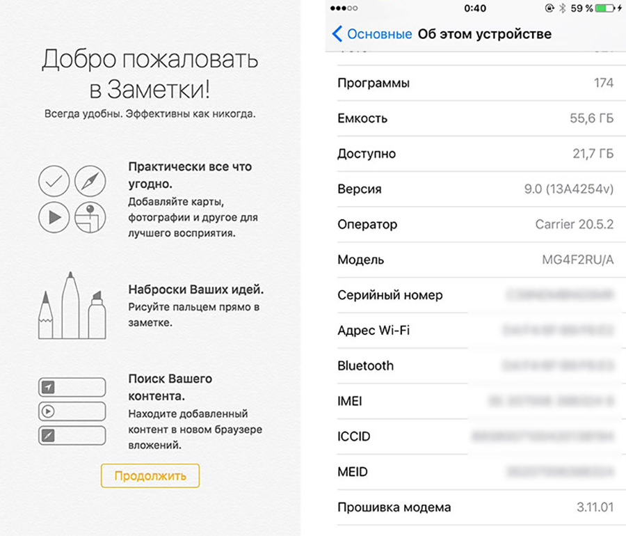 iOS 9 Update Russia Beta Install 3