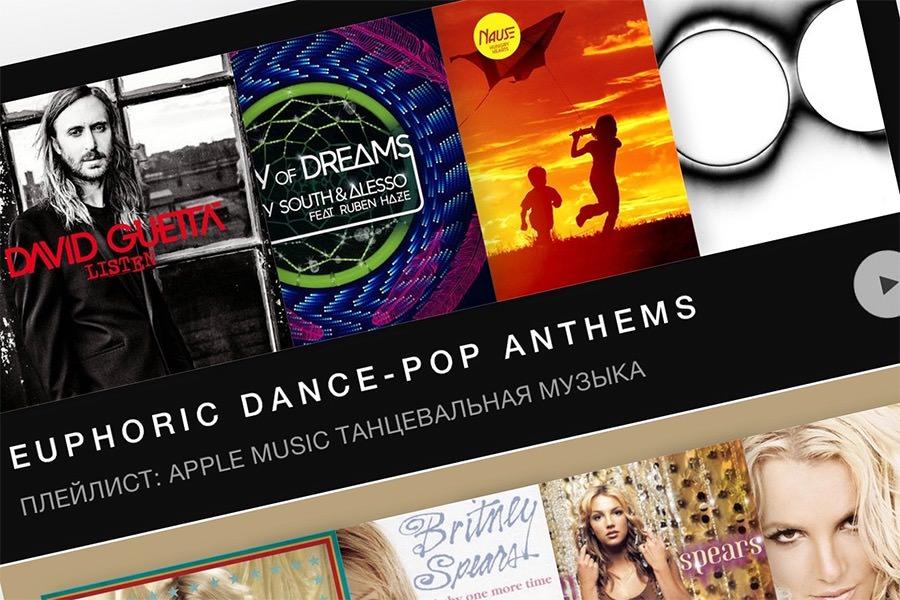 Как отключить Apple Music и вернуть старый вид приложения «Музыка»