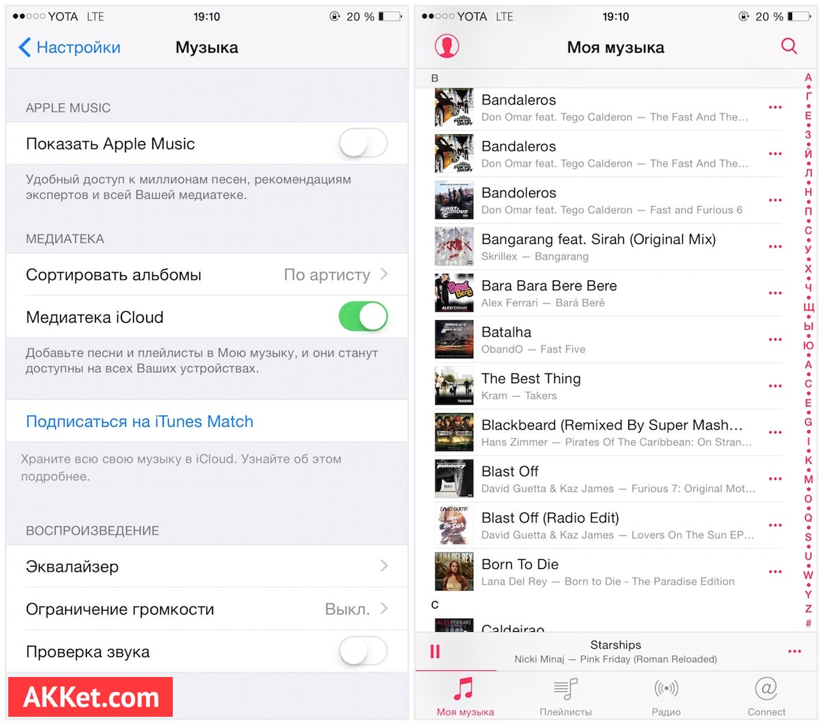 Apple Music iOS 8 IOS 9 iPad Iphone iPdo akket.com 2
