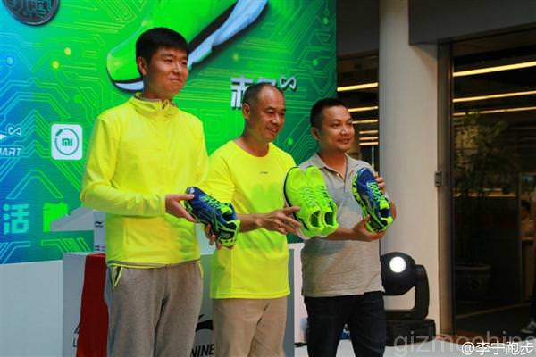 Li-Ning Smart shoes xiaomi russia china 2