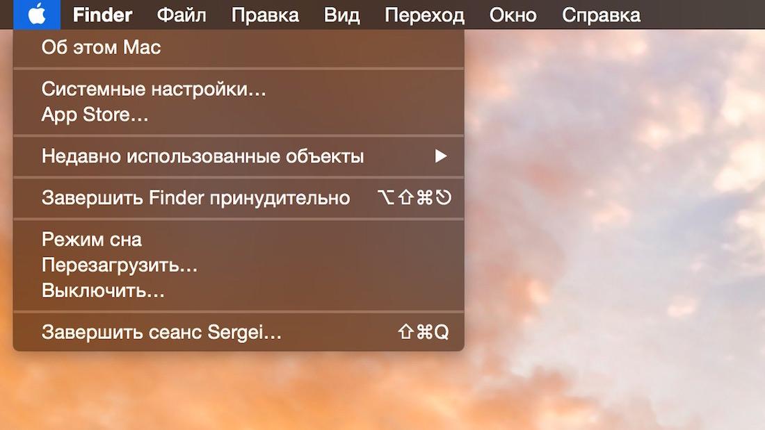 Mac OS X другое 3