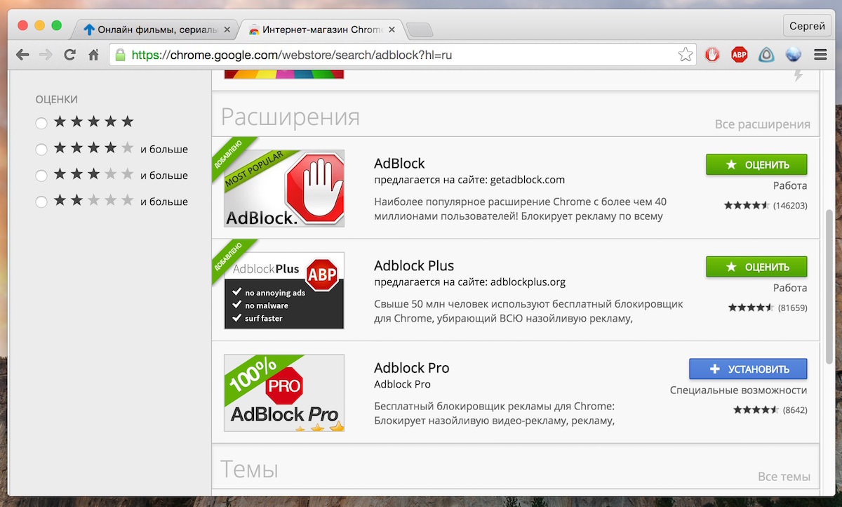 Adblock russia windows chrome opera safari mac os x 3