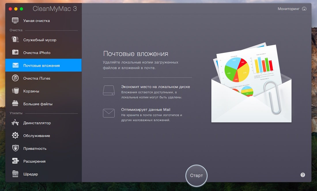 CleanMyMac 3 Mac OS X Yosemite El Capitan Russia Clean 5