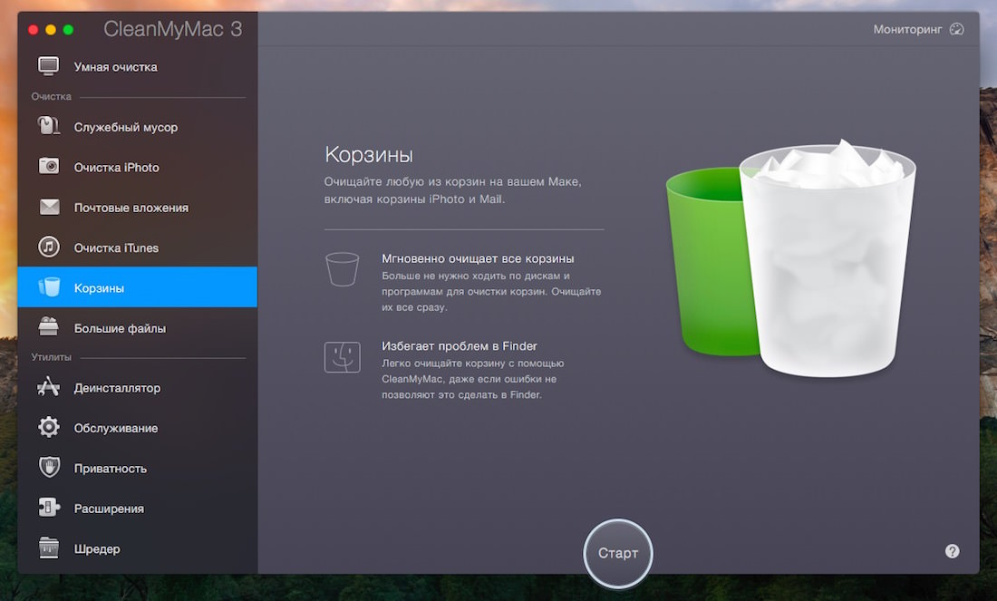 CleanMyMac 3 Mac OS X Yosemite El Capitan Russia Clean 6