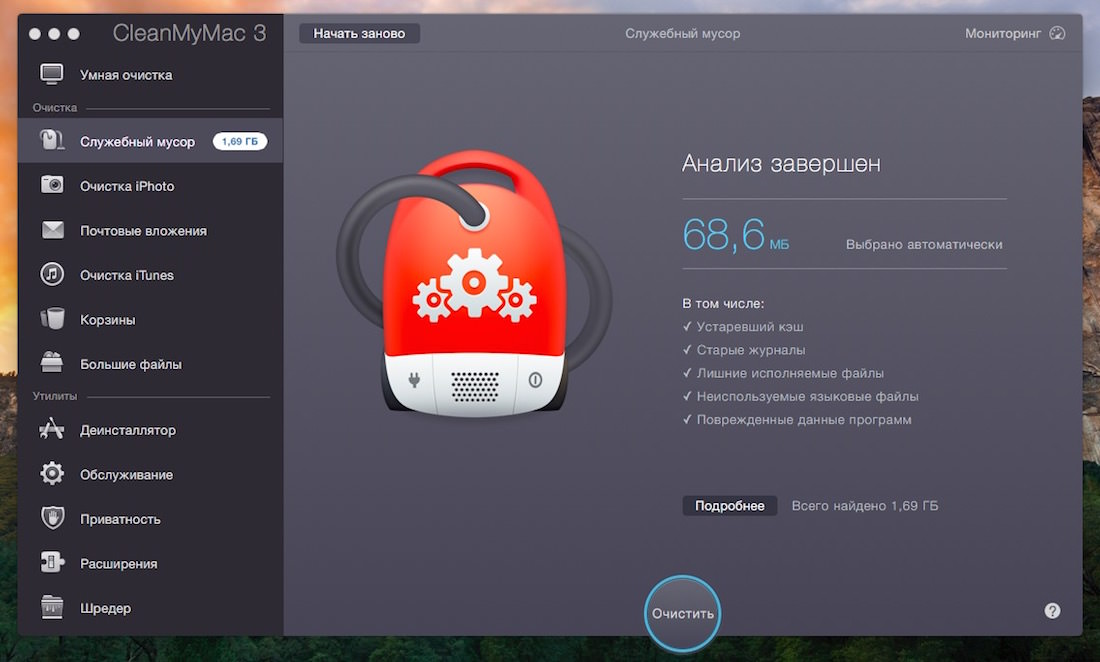 CleanMyMac 3 Mac OS X Yosemite El Capitan Russia Clean 7