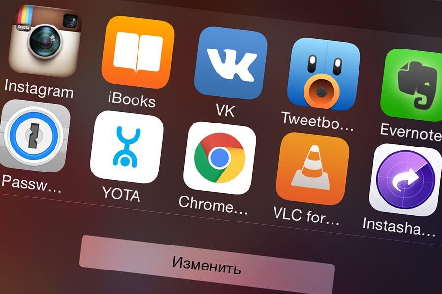 Добавляем тумблеры и иконки приложений в центр уведомлений iOS