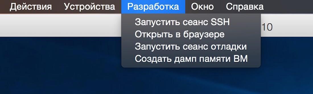 Parallels Desktop 11 7