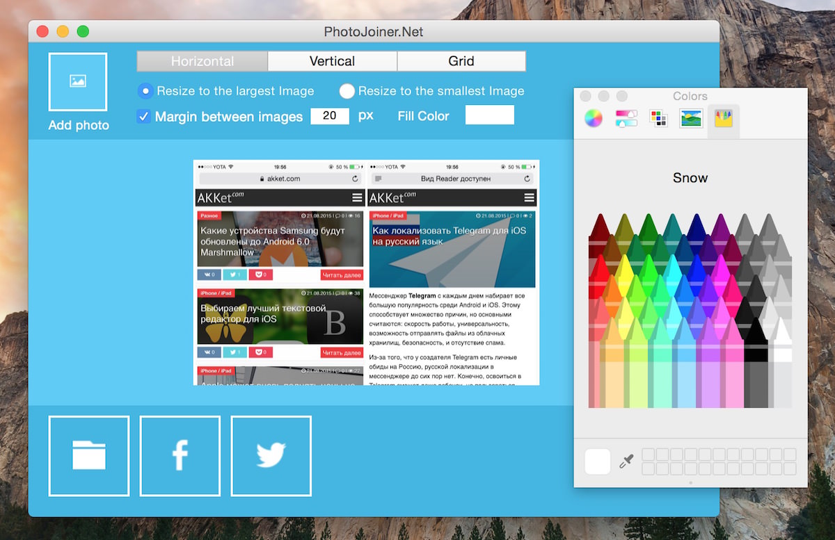 PhotoJoiner.com iOS iPhone ipad add photo akket.com 3