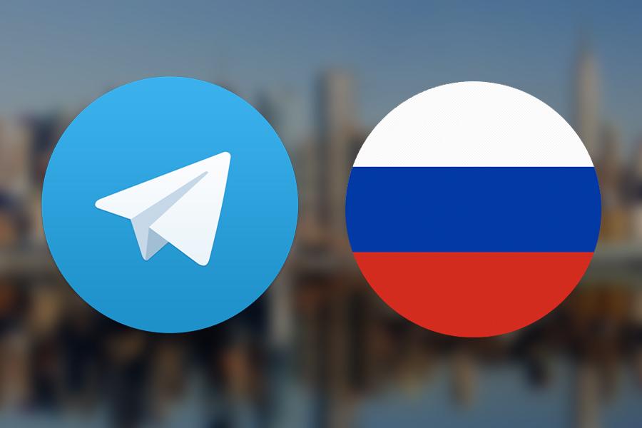 Как русифицировать Telegram для Mac OS X
