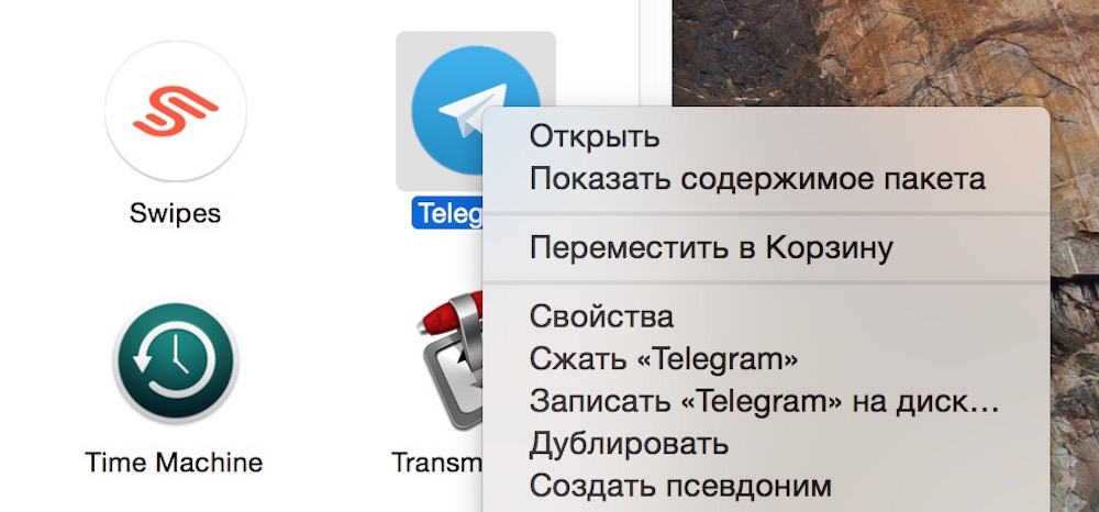 Telegram OS X Russian