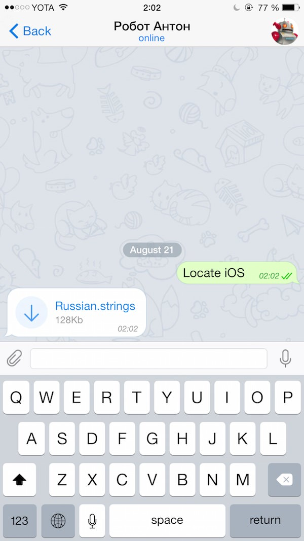 Telegram iOS russian localization 4