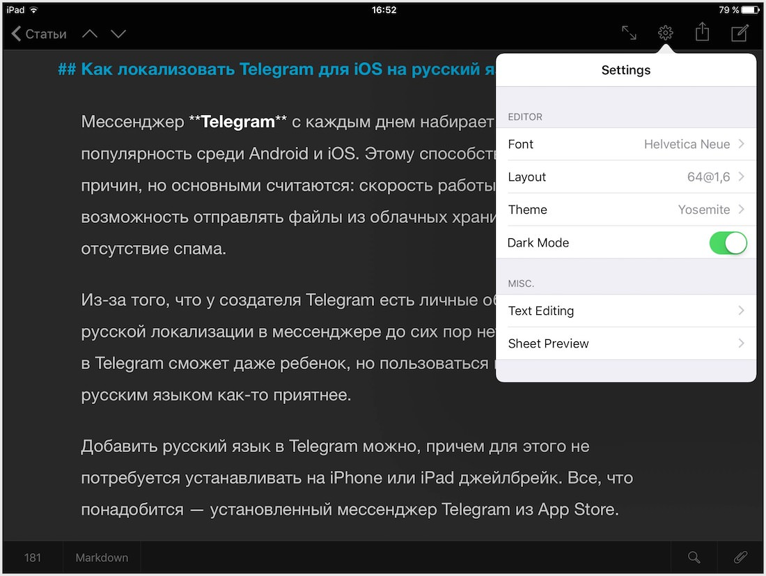 Ulysses iA Wrier Byword vs. Russian iOS iPhone iPad Mac OS X review 2