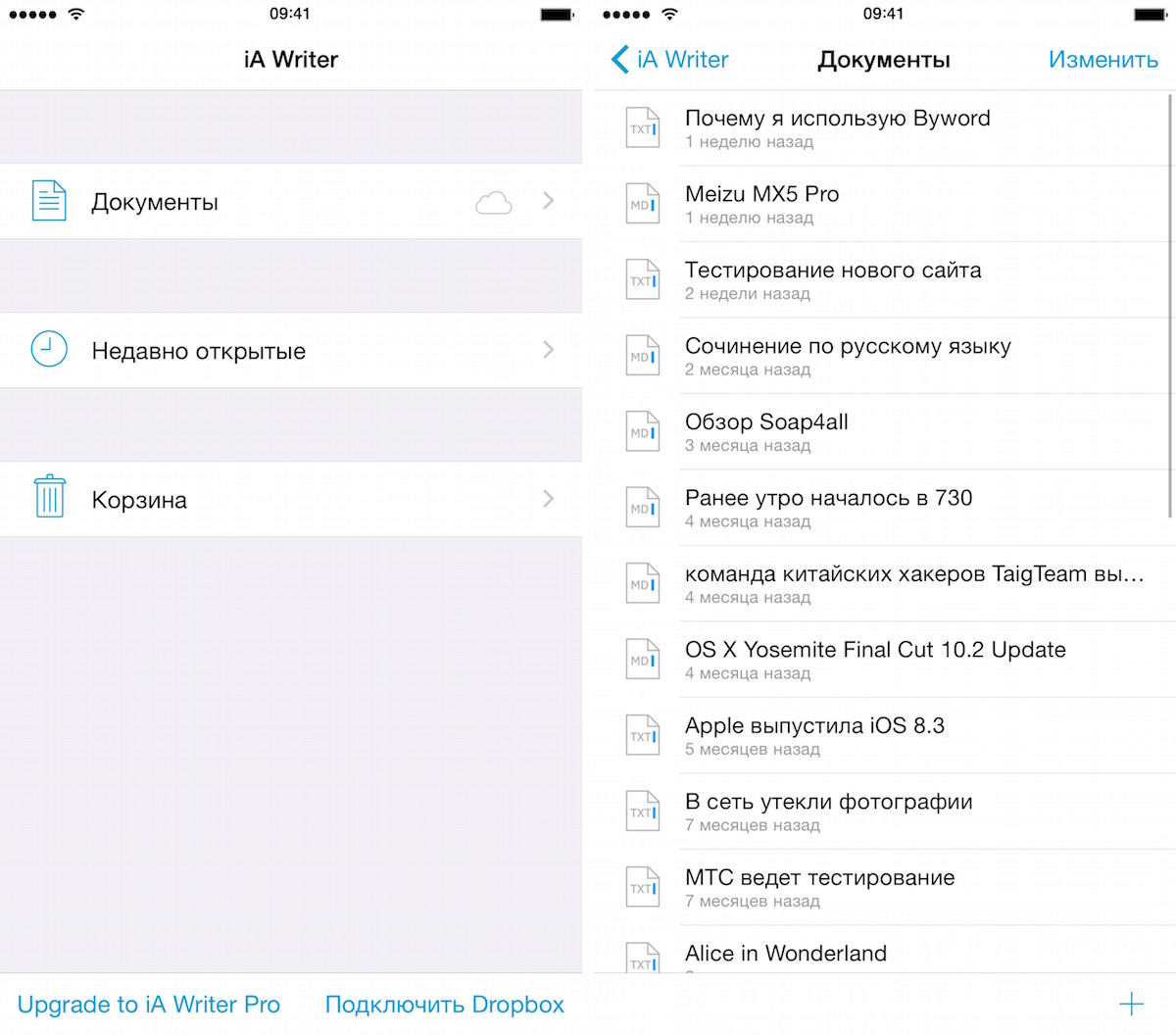 Ulysses iA Wrier Byword vs. Russian iOS iPhone iPad Mac OS X review 4