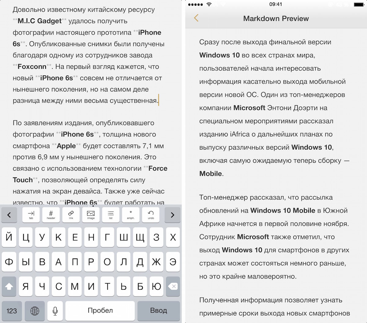 Ulysses iA Wrier Byword vs. Russian iOS iPhone iPad Mac OS X review 6
