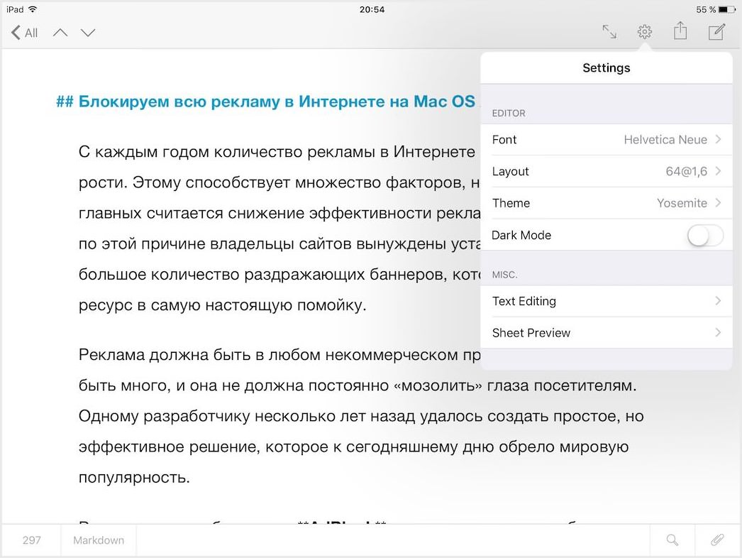Ulysses ipad iOS 8 Apple App Store review markdown 2 13