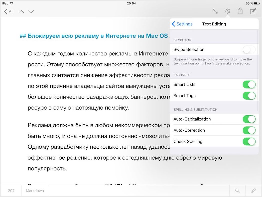 Ulysses ipad iOS 8 Apple App Store review markdown 2 15