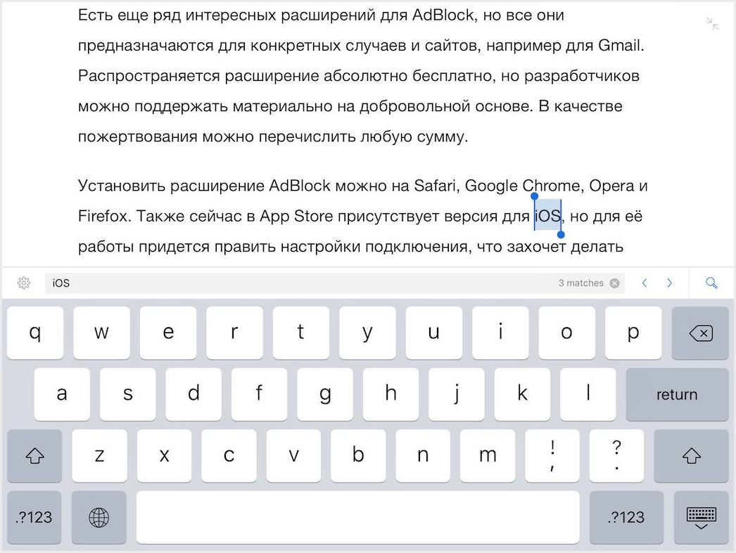 Ulysses ipad iOS 8 Apple App Store review markdown 2 17
