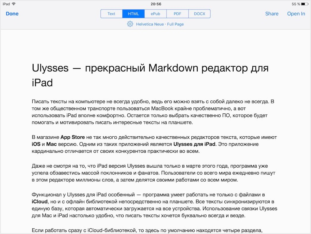 Ulysses ipad iOS 8 Apple App Store review markdown 2 19