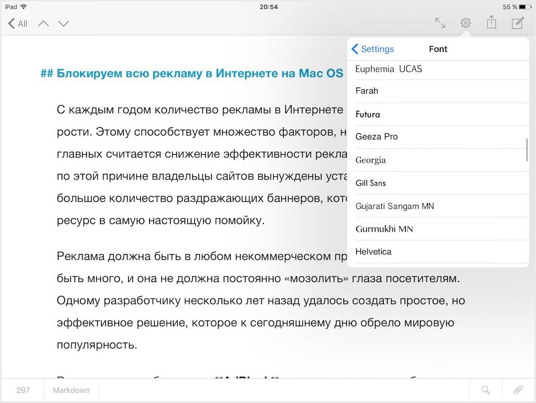 Ulysses ipad iOS 8 Apple App Store review markdown 2 4