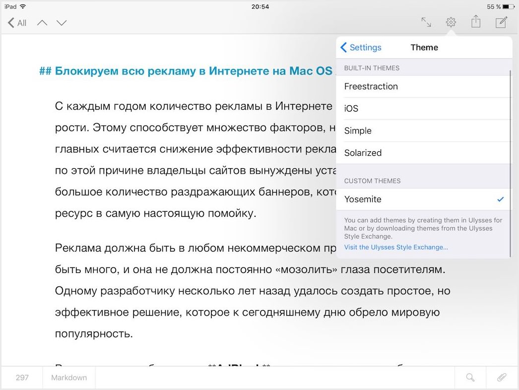 Ulysses ipad iOS 8 Apple App Store review markdown 2 5