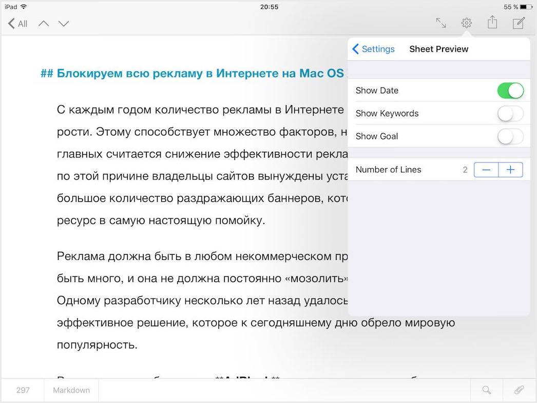 Ulysses ipad iOS 8 Apple App Store review markdown 2 6
